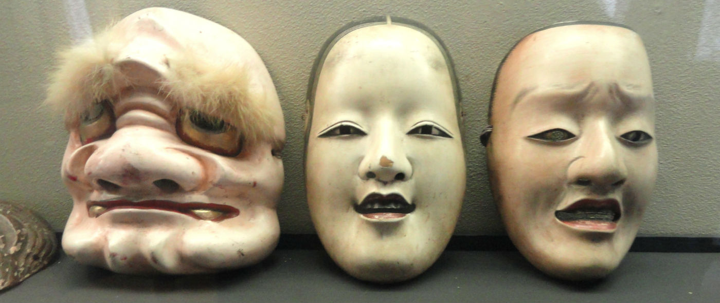 The masks of Noh theatre